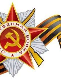 Степанов Анатолий Васильевич