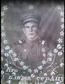 Азмухаметов Минимухамет