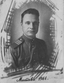 Рубанов Стефан Антонович