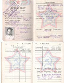 Гудзь Григорий Дмитриевич