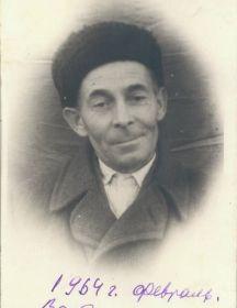 Хузахметов  Шаих Ахметович