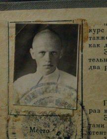 Мигалин Валентин Григорьевич