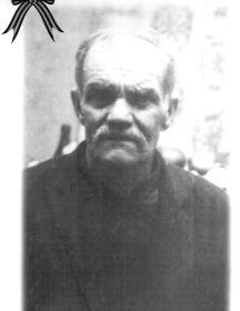 Васильев Тимофей Васильевич