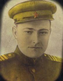 Третьяков Василий Сергеевич