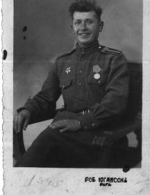 Завьялов Николай Алексеевич