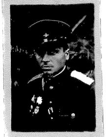 Хомутский Григорий Сергеевич