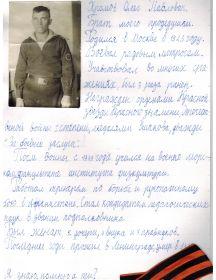 Хромов Олег Павлович