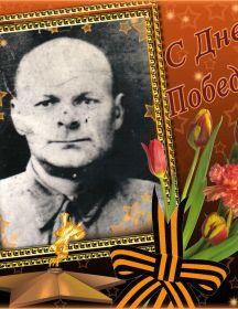 Выходцев Сергей Григорьевич