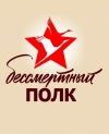 Добрынин Алексей Семенович