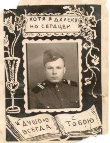 Советный Валентин Сергеевич