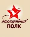 Жабутинский Виктор Андреевич
