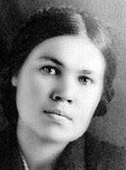 Синёва Вера Александровна