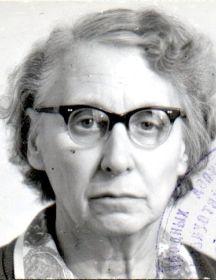 Рыбина Едена Константиновна