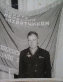 Мирошниченко Александр Андреевич