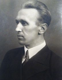 Малышев Евгений Васильевич