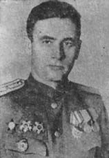 Шканчиков Яков Васильевич
