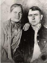 Песенко Иван Леонидович