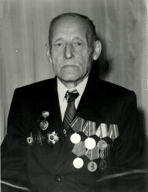 Фролов Леонид Васильевич