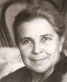 Сигачева Ирина Константиновна