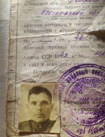 Вялов Василий Алексеевич
