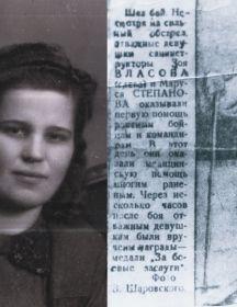 Гепперт (Власова) Зоя Николаевна