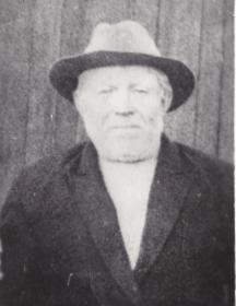 Ерофеев Григорий Павлович