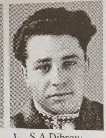 Дибров Станислав Андреевич