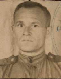 Гончаров Андрей Кузьмич