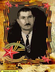 Лазуков Петр  Никанорович