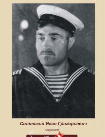 Силинский Иван Григорьевич