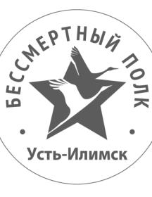 Войтов Иван Львович