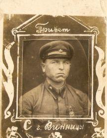 Загородних Андрей Васильевич