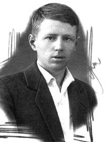 Брыкин Степан Васильевич
