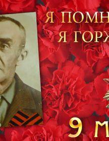 Петимко Павел Иванович