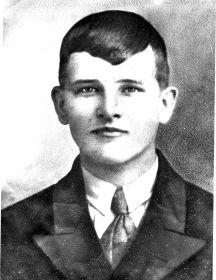 Бондаренко Борис Андреевич