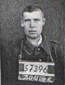 Липатов Иван Петрович