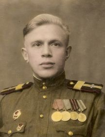 Ломакин Алексей Васильевич