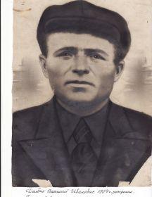 Долбня Василий Иванович 1904г.