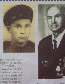 Цветков Алексей Кузьмич