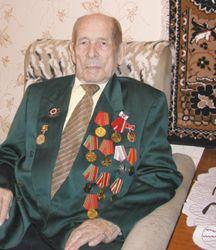 Яшумов Константин Федорович