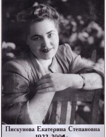 Пискунова (Шеховцова) Екатерина Степановна