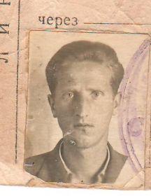 Новиков Борис Федорович