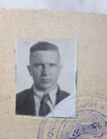 Семенов Сергей Никифорович