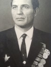 Налиткин Александр Кузьмич
