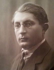 Иоффе Самуил Маркович
