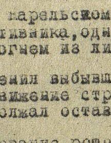 Сухарев Федор Павлович
