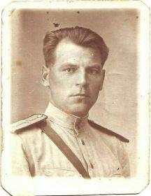 Маврин Михaил Васильевич