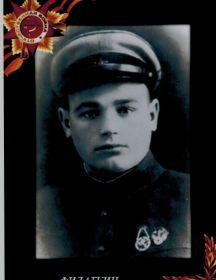 Филаткин Валериан Иванович