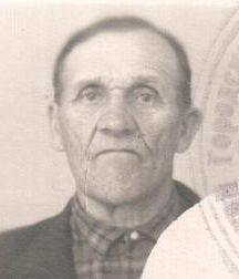 Герасимов Петр Степанович