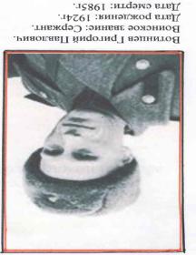 Вотинцев Григорий Павлович